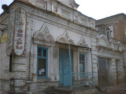 Уездный город Сарапул