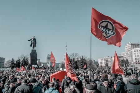Митинг протеста в Харькове
