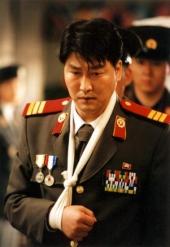 gongdong-gyeongbi-guyeok-jsa-2000-8