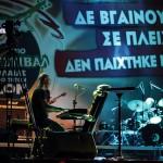 концерт4