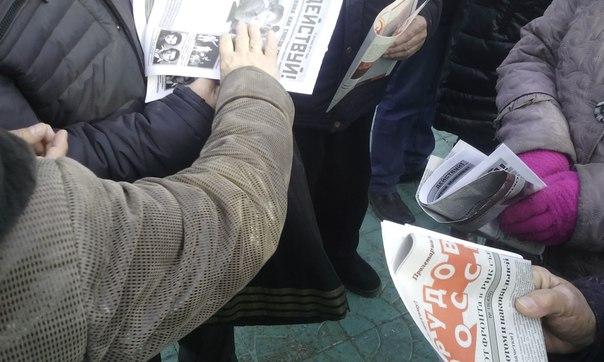 Митинг против перевода времени в Чите