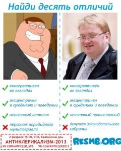 Миловнов