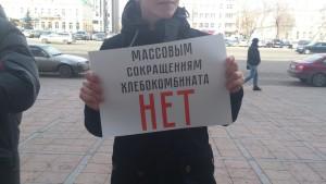 Активист Молота