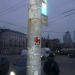 Фото_Воронеж