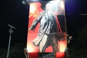 9 сам идол Ленина