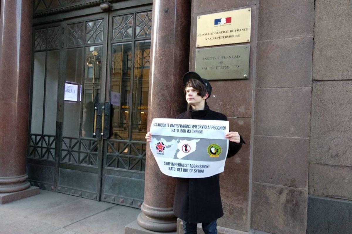 Генеральное консульство Франции в Ленинграде