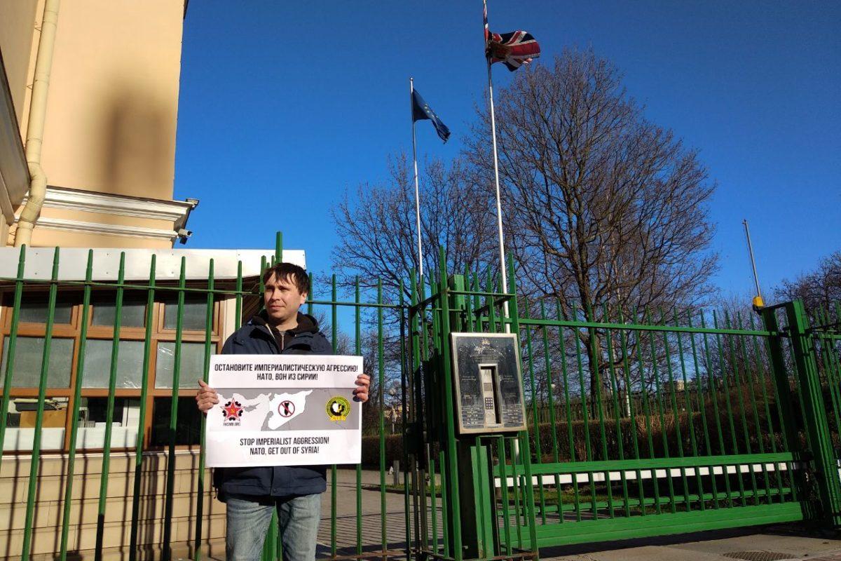 Генеральное консульство Великобритании в Ленинграде